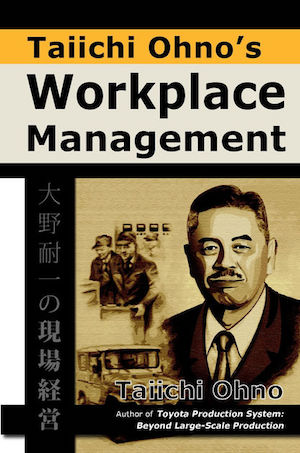 taiichi-ohno-workplace-management-bookcover